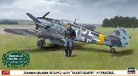 メッサーシュミット Bf109G-6/14 ハルトマン w/フィギュア