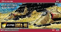 A-4M スカイホーク グレック・ゲイツ (エリア88)