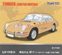 ポルシェ 911 ワールドツアー仕様 (1967年式)