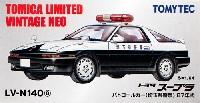 トヨタ スープラ パトロールカー (埼玉県警察) (87年式)