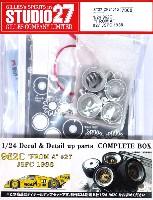 ポルシェ 962C フロムA #27 JSPC 1988 コンプリートボックス