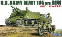 フジミ1/76 スペシャルワールドアーマーシリーズM7B1 105mm 自走砲