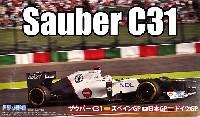フジミ1/20 GPシリーズザウバー C31 (スペイン/日本/ドイツGP)
