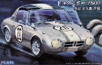 フジミ1/24 インチアップシリーズトヨタ スポーツ S800 浮谷東次郎 仕様