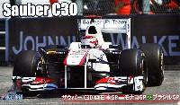 フジミ1/20 GPシリーズザウバー C30 (日本・モナコ・ブラジルGP)