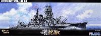 日本海軍 戦艦 比叡