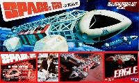 イーグル・トランスポーター スペシャルエディション (スペース 1999)