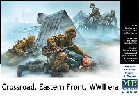 ドイツ兵 & ソ連兵 遭遇シーン