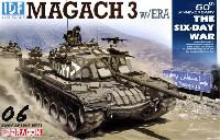 ドラゴン1/35 MIDDLE EAST WAR SERIESIDF マガフ 3 w/ERA