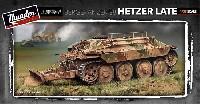 ドイツ ベルゲヘッツァー 戦車回収車 後期型