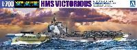 アオシマ1/700 ウォーターラインシリーズ英国海軍 航空母艦 ビクトリアス