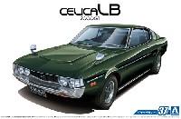 アオシマ1/24 ザ・モデルカートヨタ RA35 セリカ LB2000GT '77