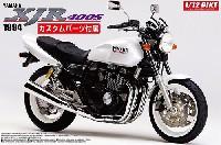 アオシマ1/12 バイクヤマハ XJR400S 1994 カスタムパーツ付属