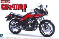 カワサキ GPz400F 1984