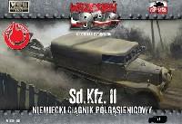 FTF1/72 AFVドイツ Sd.Kfz.11 3トンハーフトラック