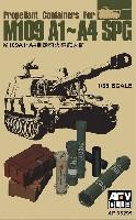 AFV CLUB1/35 AFV シリーズM109 A1-A4 自走砲 装薬筒 弾薬箱