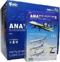 ANA ウイングコレクション 5 (1BOX)