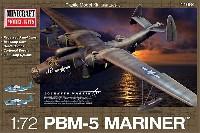 マーチン PBM-5 マリナー