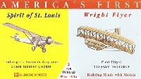 グレンコモデルプラスチックモデル組立キットアメリカ航空史セット スピリット・オブ・セントルイス & ライト・フライヤー
