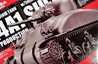 アスカモデル1/35 プラスチックモデルキットアメリカ中戦車 M4A1 シャーマン中期型 極初期型サスペンション付