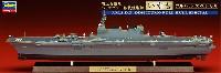 ハセガワ1/700 ウォーターラインシリーズ フルハルスペシャル海上自衛隊 ヘリコプター搭載護衛艦 いずも フルハルスペシャル