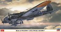 ハセガワ1/72 飛行機 限定生産ハインケル He111H-6 w/Bv246 ハーゲルコルン