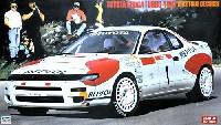 トヨタ セリカ ターボ 4WD 1992 ツール・ド・コルス