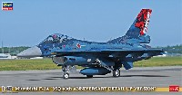 三菱 F-2A 3SQ 60周年記念 ディテールアップ バージョン