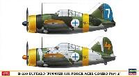 B-239 バッファロー フィンランド空軍 エーセスコンボ パート2