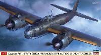 空技廠 P1Y1-S / P1Y2 銀河 11型/16型 夜間戦闘機