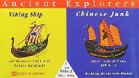 グレンコモデルプラスチックモデル組立キットバイキング船 & 中国ジャンク船