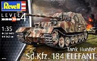 レベル1/35 ミリタリードイツ Sd.Kfz.184 エレファント 重駆逐戦車