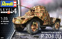 レベル1/35 ミリタリードイツ P204(f) 装甲車