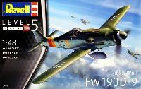レベル1/48 飛行機モデルフォッケウルフ Fw190D-9