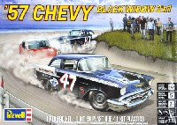 レベルカーモデル'57 シェビー ブラックウィドウ 2'n1