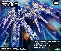 LX-00 レイファルクス