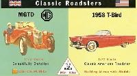 グレンコモデルプラスチックモデル組立キットクラシックロードスター MG TD & 1958 Tバード