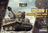 MENG-MODELWORLD WAR TOONSドイツ重戦車 ティーガー 1