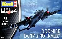 レベル1/72 飛行機ドルニエ Do17Z-10 KAUZ