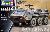 TPz1 フクス A4 兵員装甲輸送車