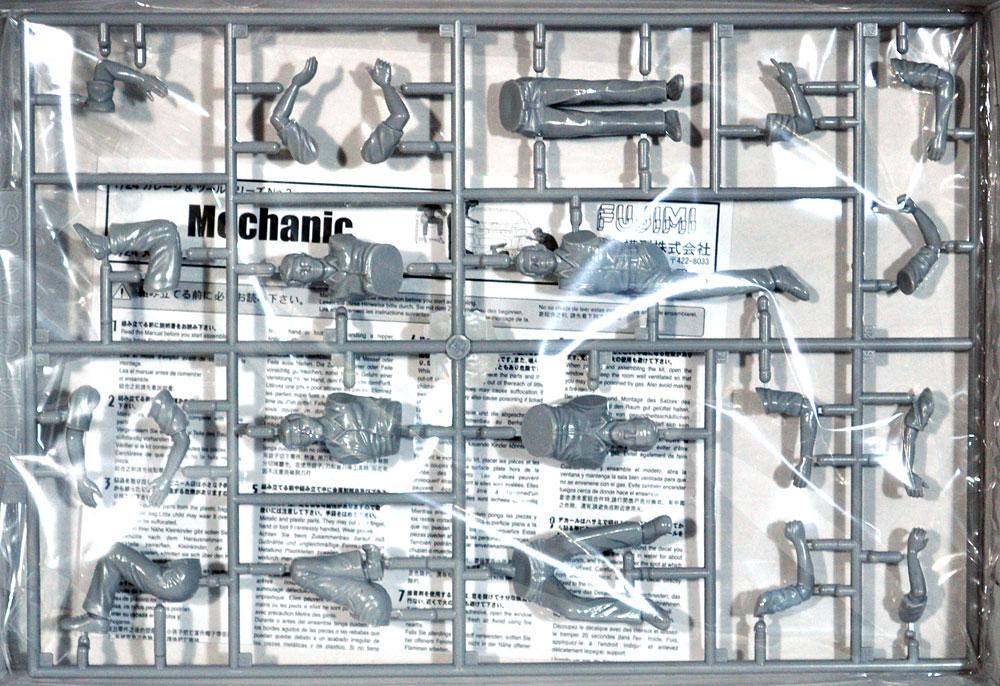 メカニックプラモデル(フジミガレージ&ツールNo.003)商品画像_1