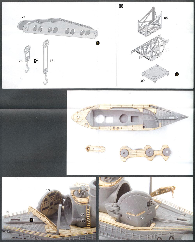 ちび丸 伊400型潜水艦 純正エッチングパーツ & 木甲板シールエッチング(フジミちび丸グレードアップパーツNo.ちび丸Gup-025)商品画像_2