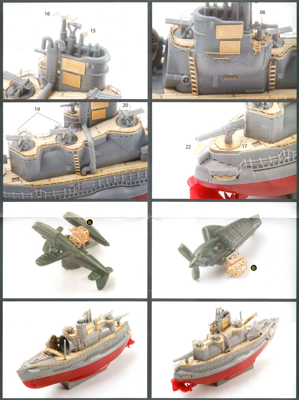 ちび丸 伊400型潜水艦 純正エッチングパーツ & 木甲板シールエッチング(フジミちび丸グレードアップパーツNo.ちび丸Gup-025)商品画像_3