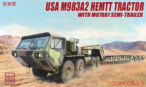 アメリカ M983A2 HEMTT トラクター/w M870A1セミトレーラープラモデル(モデルコレクト1/72 AFV キットNo.UA72083)商品画像