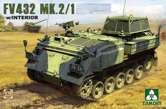 FV432 MK.2/1 装甲兵員輸送車 (インテリア付)プラモデル(タコム1/35 ミリタリーNo.2066)商品画像