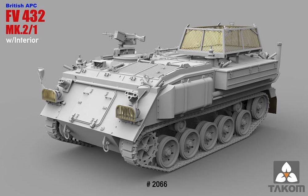 FV432 MK.2/1 装甲兵員輸送車 (インテリア付)プラモデル(タコム1/35 ミリタリーNo.2066)商品画像_2