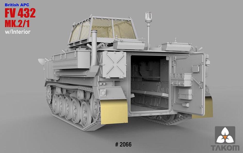 FV432 MK.2/1 装甲兵員輸送車 (インテリア付)プラモデル(タコム1/35 ミリタリーNo.2066)商品画像_3