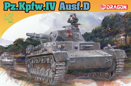 ドイツ 4号戦車D型プラモデル(ドラゴン1/72 ARMOR PRO (アーマープロ)No.7530)商品画像