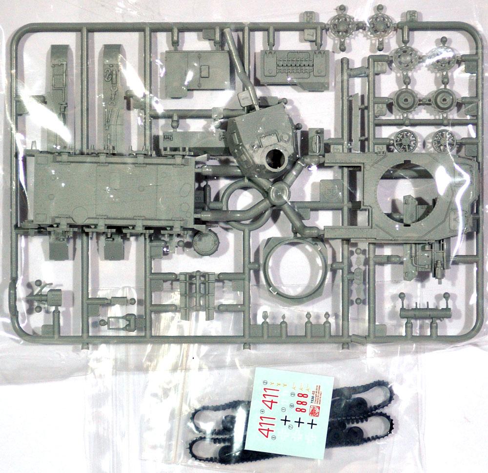 ドイツ 4号戦車D型プラモデル(ドラゴン1/72 ARMOR PRO (アーマープロ)No.7530)商品画像_1