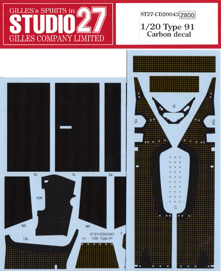 ロータス タイプ91 カーボンデカールデカール(スタジオ27F1 カーボンデカールNo.CD20043)商品画像